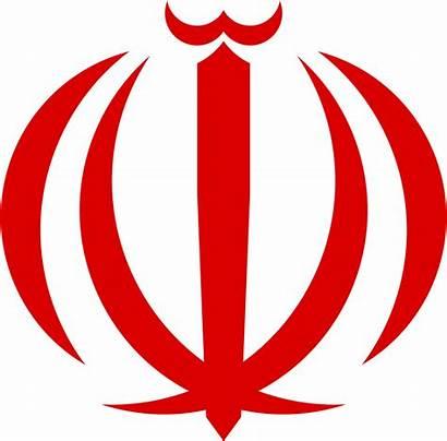 Iran Emblem Svg Wikipedia Arms Coat Wikimedia