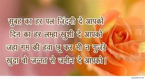 Best Top Of Hindi Quotes 2017 2017 ~ Inspiring Quotes and ...