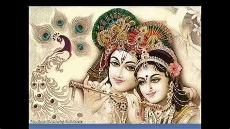 apara ekadashi pictures images