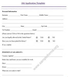 Sample Job Application Form Template