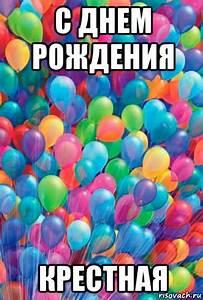 поздравление с днем рождения кума для красивые стихи