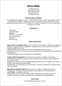 dental assistant resumes indeed professional bilingual receptionist resume templates to showcase your talent myperfectresume