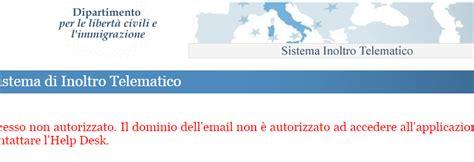 Nullaostalavoro Interno It - visualizzare pratica cittadinanza italiana
