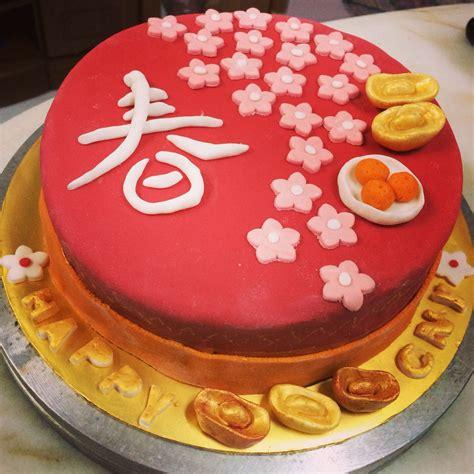 chinese  year cake beautiful cakes   chinese