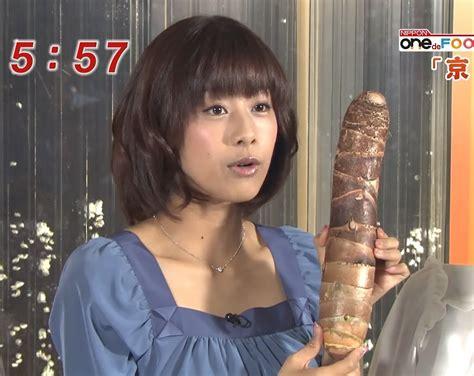 加藤綾子 セクシー 握り 京いも 顔アップ キャプチャー 女子アナウンサー 高画質エロかわいい画像14 アイドル