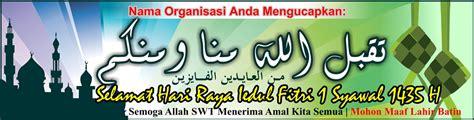 background banner idul fitri hd  keren