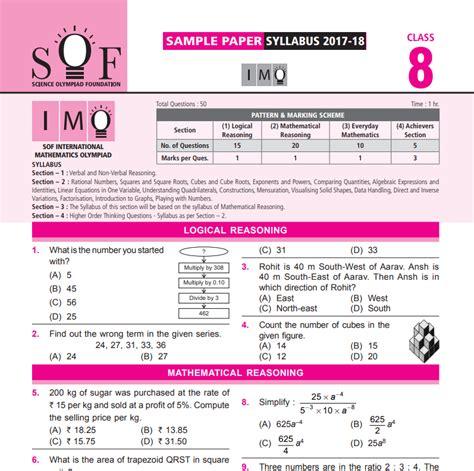 sof national science olympiad class 9 pdf free