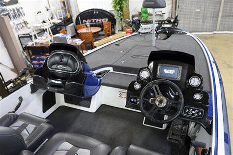 Nitro Boats Dealers by ナイトロボート Nitro Boat Japan Dealer