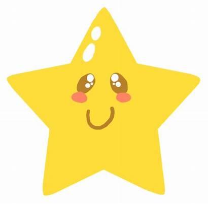 Stars Gold Star Cartoon Gifimage Lowgif
