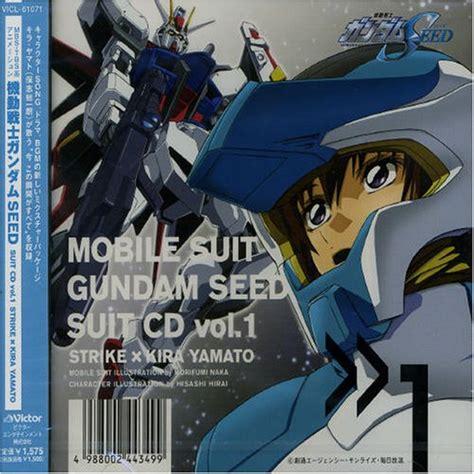 gundam seed destiny soundtrack download