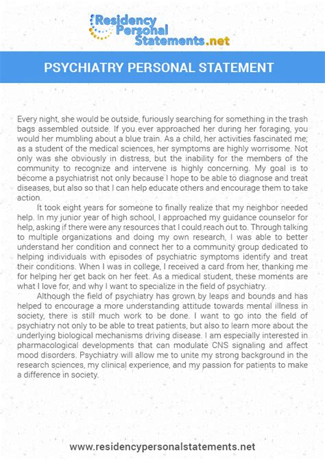 professional personal statement for psychiatry residency