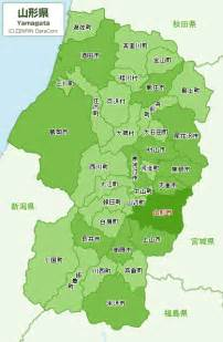 山形県:山形県 地図|ゼンリン地図サイト いつもNAVI