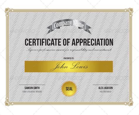 sample certificate  appreciation templates
