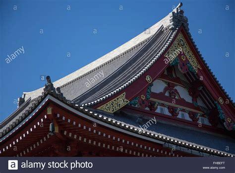 Japanischer Garten In Tokio by Japanisch Stockfotos Japanisch Bilder Alamy