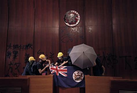 hong kong colonial flag   symbol  prized values