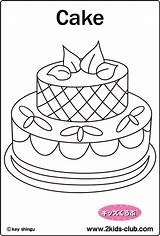 Coloring Cake F07 2kids Club sketch template