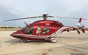 Bell 429 Global Ranger