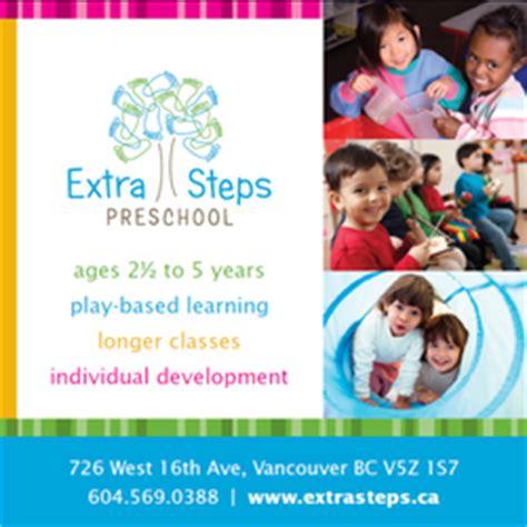steps preschool preschools 726 w 16th avenue 180 | ls