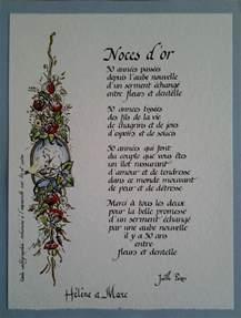 cadeau 50 ans de mariage poème noces d 39 or à offrir en cadeau texte calligraphié et enluminé doré en relief au pinceau