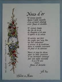 50 ans de mariage texte poème noces d 39 or personnalisé à offrir en cadeau texte calligraphié et enluminé doré en relief