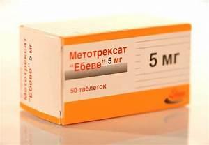 Метотрексат при псориазе отзывы врачей