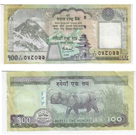 Nepalese Rupee - 100 rupee nepal 1000 rupee nepal 10 ...