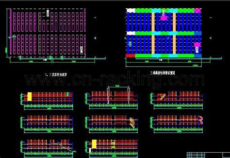mezzanine warehouse pallet racking project chinese