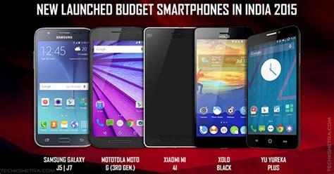 launched budget smartphones  india  techkshetra