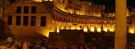 روما القديمة المعرفة