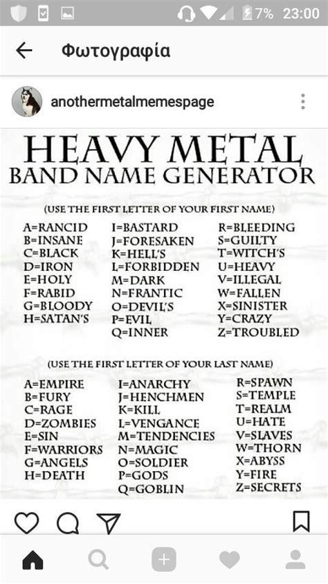 death metal band name generator