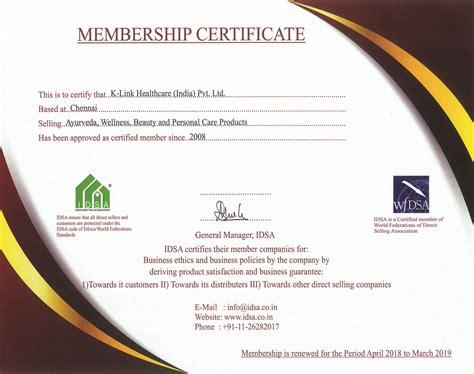 idsa certificate  link healthcareindia pvt