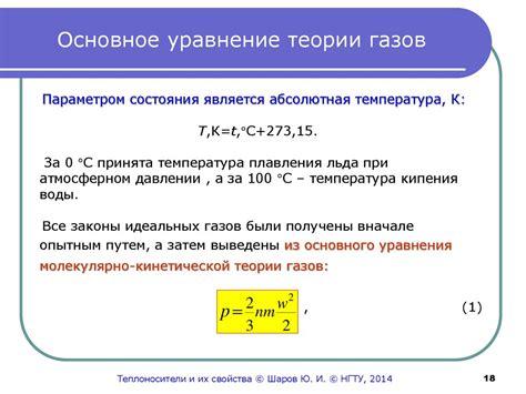Газ состояние вещества — Мегаэнциклопедия Кирилла и Мефодия — статья