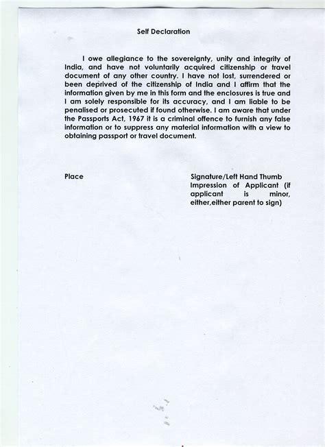 tier 1 general application form tier 1 visa extension cover letter sle reportz767 web