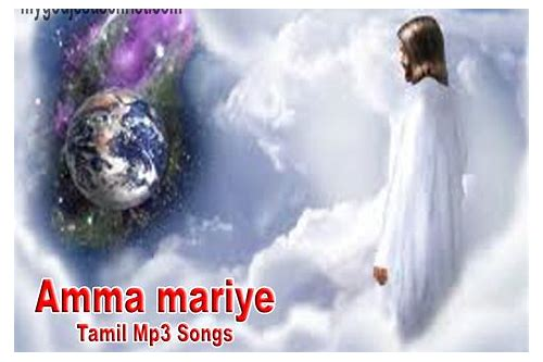 telugu christian audio songs mp3 free download