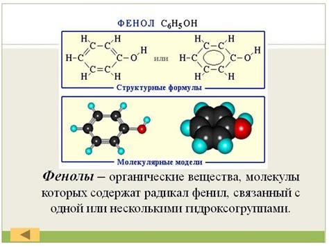 Основным компонентом природного газа является метан. но в природном газе присутствуют примеси например ядовитый газ сероводород