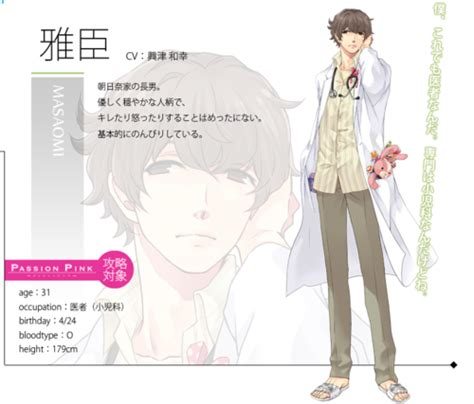 masaomi brothers conflict brothers conflict images masaomi 雅臣 hd wallpaper and