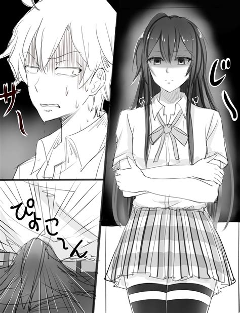 Yukinoshita Yukino And Hikigaya Hachiman Yahari Ore No