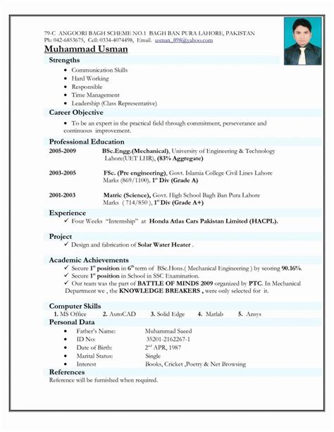 resume format for fresher assistant professor in