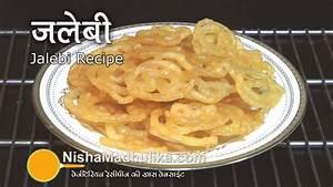 Jalebi Recipe - Homemade Jalebi Recipe - YouTube