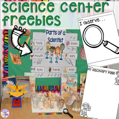 science center activities for preschoolers how to set up the science center in your early childhood 467