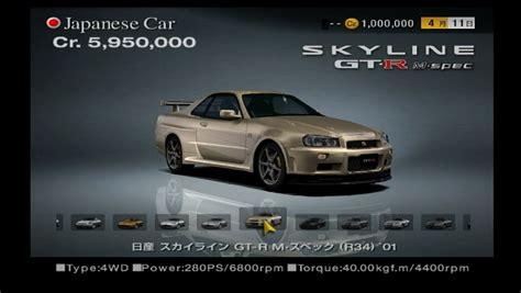 Nissan Skyline Gt-r M • Spec (r34) '01
