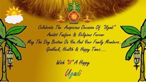 happy ugadi  images wallpapers hd
