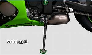 Durable Side Stand Kickstand Support Plate Foot Pads For