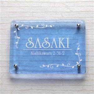 name plates design for homes joy studio design gallery With name plate designs for home