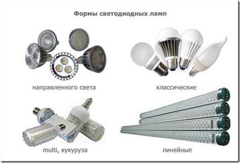 Характеристики особенности и применение натриевых ламп для уличного освещения
