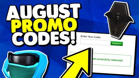 roblox promo codes august    codes