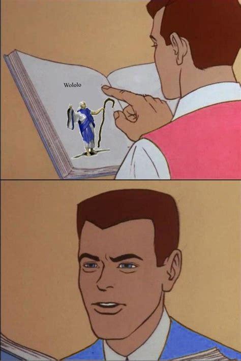 Reading Meme Wololo Reading A Book Your Meme