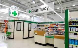 Sainsbury Pharmacy
