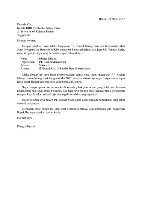 Contoh Surat Resign 2017 by Contoh Surat Resign Doc Yang Baik