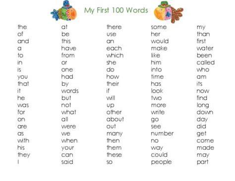 25 best my 100 words list images on 100 818 | f69603ed9180c5e1be1f2a2f61e0a0e4 sight words vocabulary